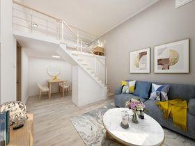 30平米超小户型现代简约风格客厅装修效果图