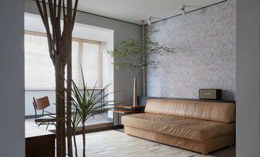 50平米一居室现代简约风格客厅装修效果图