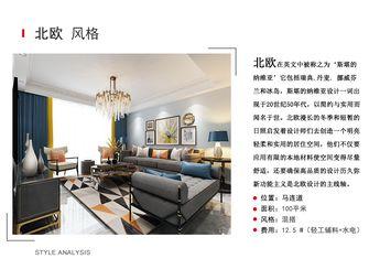 富裕型100平米三混搭风格客厅图片大全