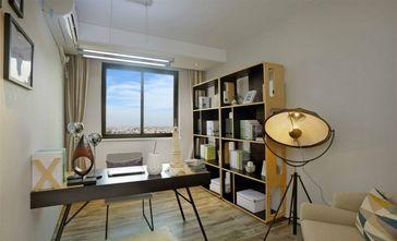 120平米三室两厅现代简约风格书房装修案例