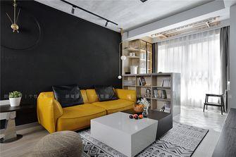 90平米三混搭风格客厅装修图片大全