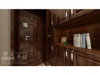 120平米三室一厅美式风格玄关图