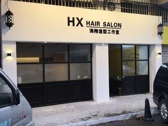 HX hair salon