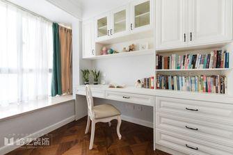 110平米四室两厅美式风格书房图片