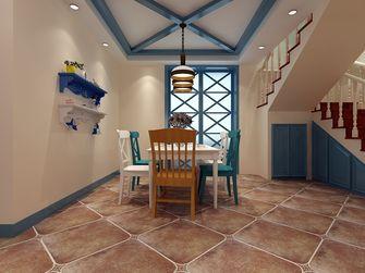140平米四室五厅地中海风格餐厅效果图