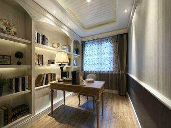 140平米四室两厅田园风格书房装修效果图