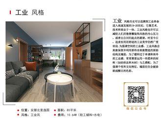 10-15万80平米其他风格客厅装修图片大全