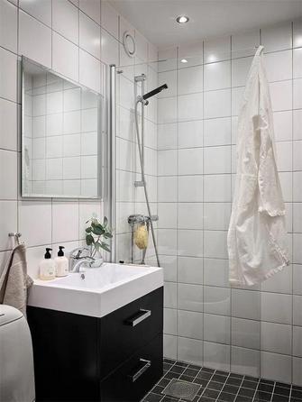 70平米一室两厅现代简约风格卫生间效果图