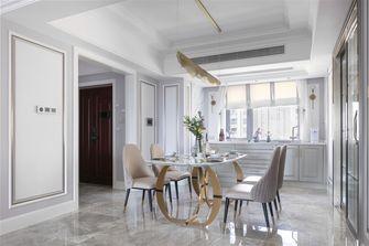 140平米四室四厅美式风格餐厅效果图