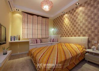 富裕型80平米现代简约风格客厅装修图片大全