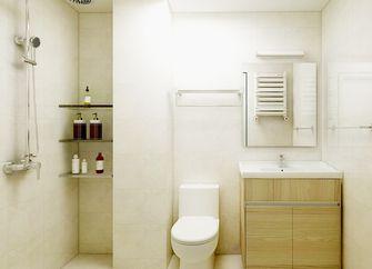 50平米一室一厅现代简约风格卫生间效果图