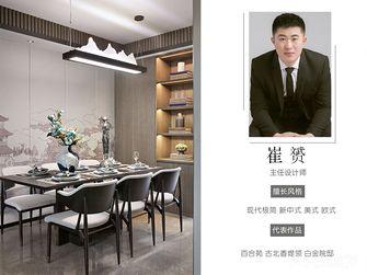 豪华型140平米三室两厅新古典风格客厅欣赏图