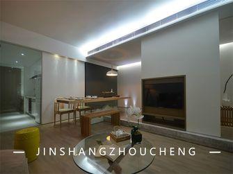 50平米小户型日式风格客厅效果图