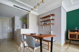 110平米三室一厅混搭风格餐厅欣赏图