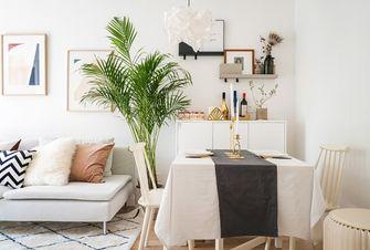 60平米公寓北欧风格餐厅效果图