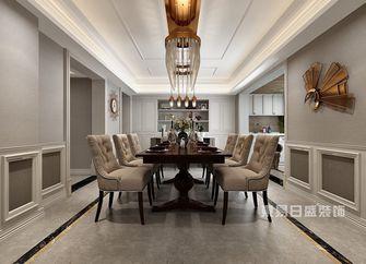 140平米四室三厅美式风格餐厅图片