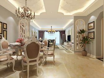 140平米三室一厅欧式风格餐厅效果图