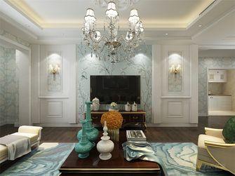 10-15万140平米四室四厅欧式风格客厅图