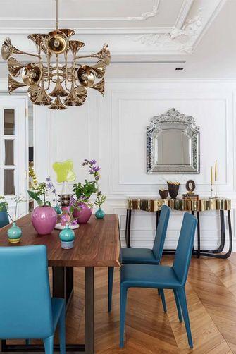 140平米四室一厅法式风格餐厅图片