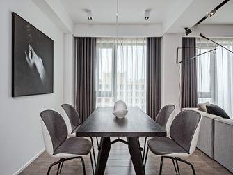 15-20万120平米现代简约风格餐厅图
