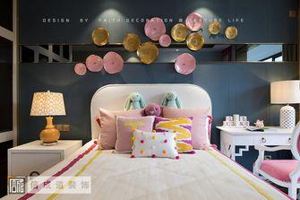 130平米三室两厅欧式风格儿童房图片大全