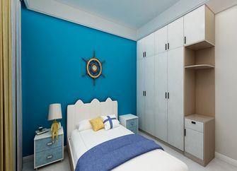 140平米四室四厅其他风格儿童房装修效果图