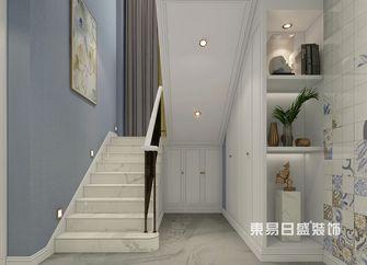 140平米四室四厅美式风格楼梯间图