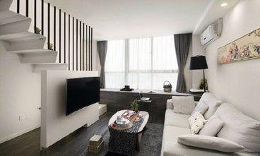 50平米复式混搭风格客厅欣赏图
