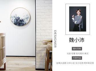 富裕型80平米三室两厅日式风格客厅图