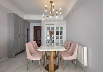 100平米三室两厅法式风格餐厅欣赏图