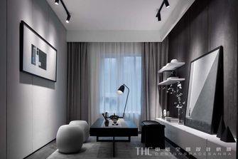 140平米三室两厅现代简约风格书房装修效果图
