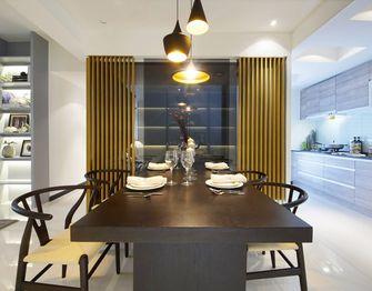 30平米以下超小户型中式风格餐厅装修案例