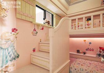 130平米三室两厅田园风格儿童房家具效果图