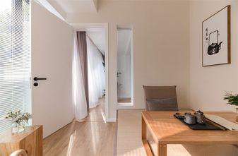 100平米三现代简约风格阳光房装修效果图