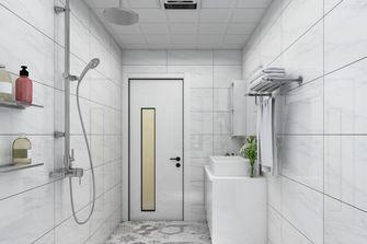 50平米小户型美式风格卫生间装修图片大全