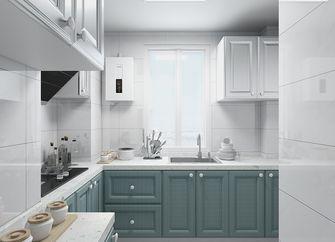 70平米法式风格厨房图