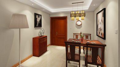 50平米一居室中式风格餐厅图片