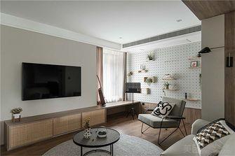 130平米四室两厅宜家风格客厅装修案例