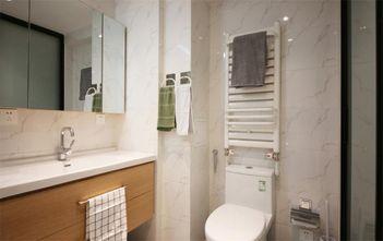 60平米一室两厅现代简约风格卫生间图片大全