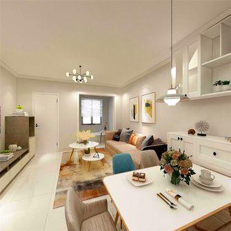 60平米一室两厅现代简约风格餐厅装修图片大全