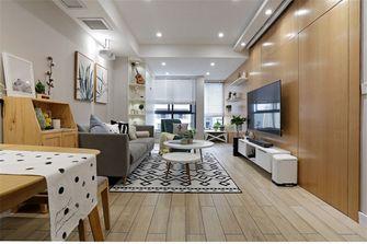 50平米现代简约风格餐厅设计图