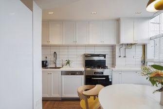 40平米小户型宜家风格厨房欣赏图