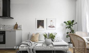 3-5万30平米以下超小户型美式风格客厅装修效果图