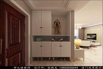 140平米三室一厅英伦风格衣帽间效果图