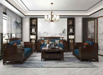 120平米三室三厅中式风格客厅装修图片大全