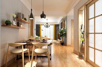 110平米三室两厅宜家风格餐厅图片