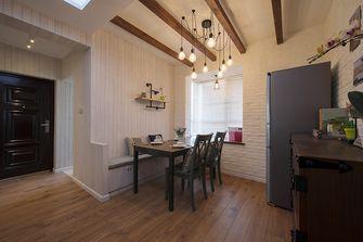 60平米公寓地中海风格餐厅图片大全