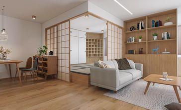 70平米日式风格客厅图片大全