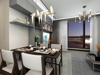 90平米三室一厅现代简约风格餐厅设计图