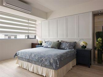 130平米现代简约风格卧室窗帘图